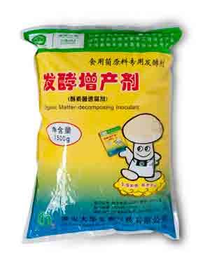 发酵增产剂