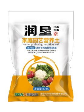 蔬菜育苗基质