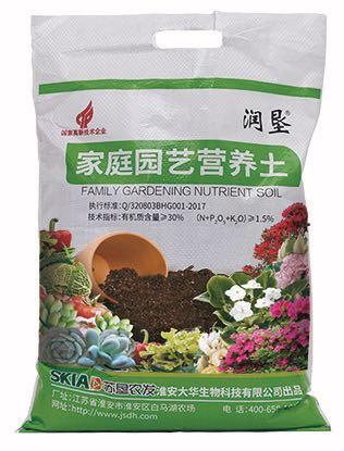 通用型营养土